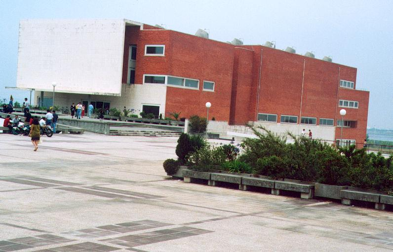 Biblioteca da Universidade de Aveiro (University of Aveiro Library)